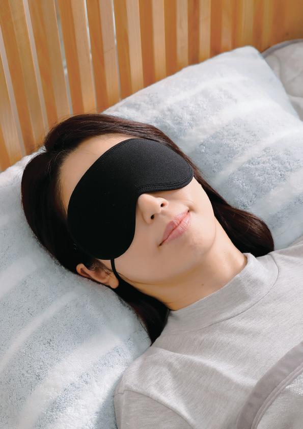 Eyes Mask ผ้าปิดตา รุ่น BA0170
