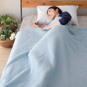 ผ้าห่ม CHIKIRI