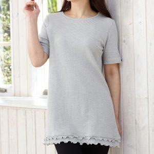 เสื้อยืดตกแต่งขอบ สีเทา ให้ความอบอุ่นที่ดี และมีผิวสัมผัสอ่อนโยน