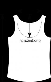 size bsfine-03